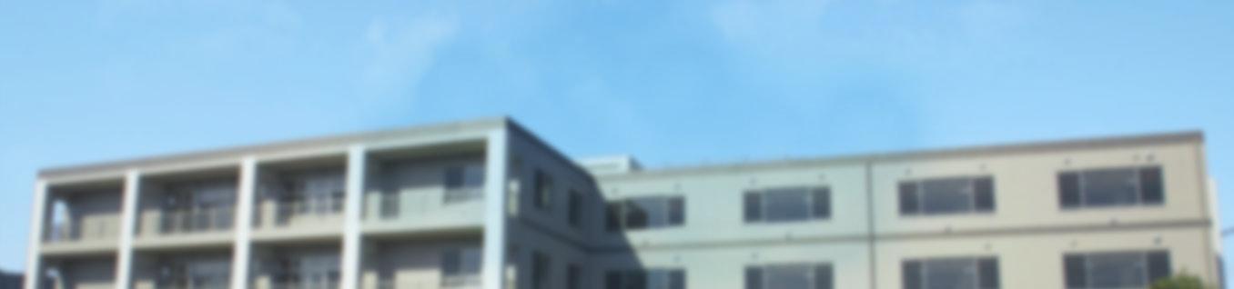 ふじみ野 介護老人保健施設 ベテラン館